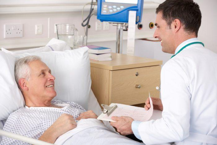 пациент находится в стационаре