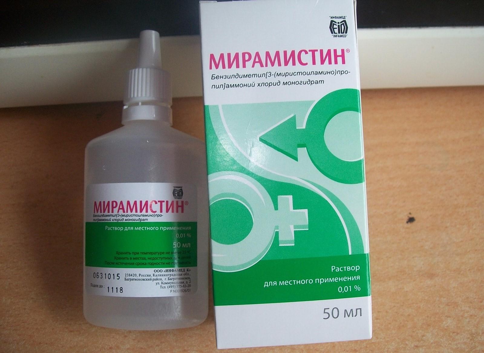 Мирамистин при молочнице у мужчин: применение препарата