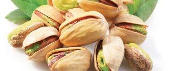 калорийность и состав фисташек