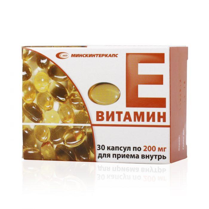 важность витамина Е для мужчин