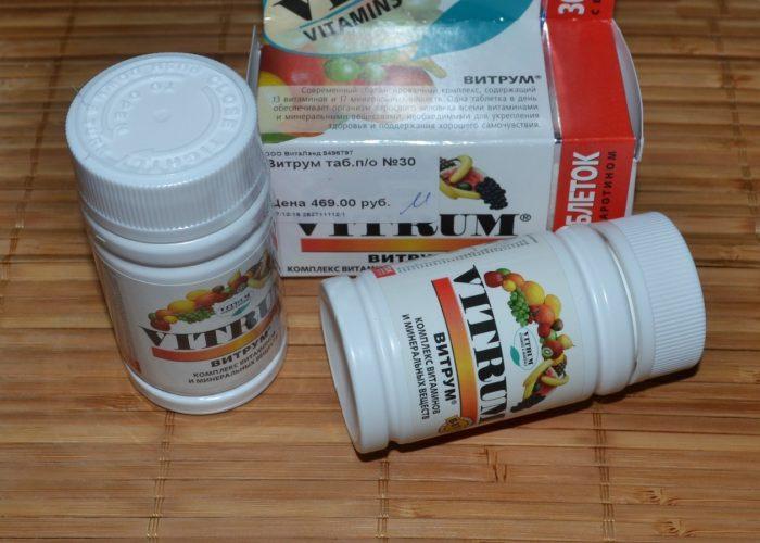 витрум витамины