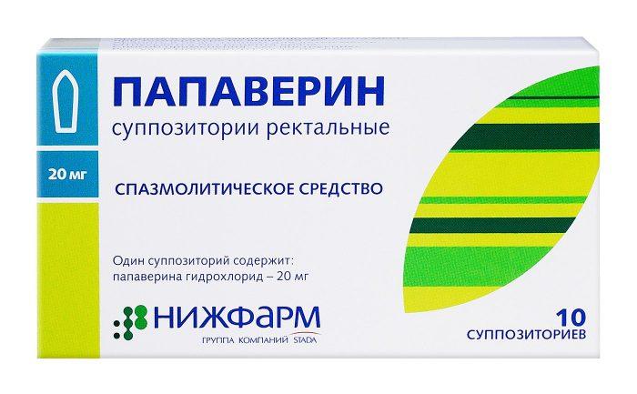 папаверина гидрохлорид свечи в гинекологии