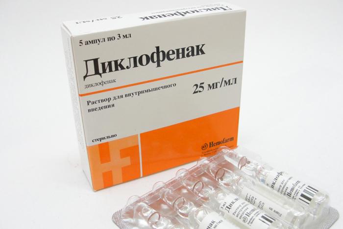Можно ли применять Диклофенак при беременностимазь свечи уколы