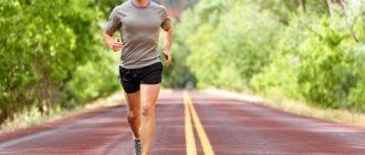 начать бегать чтобы похудеть в животе