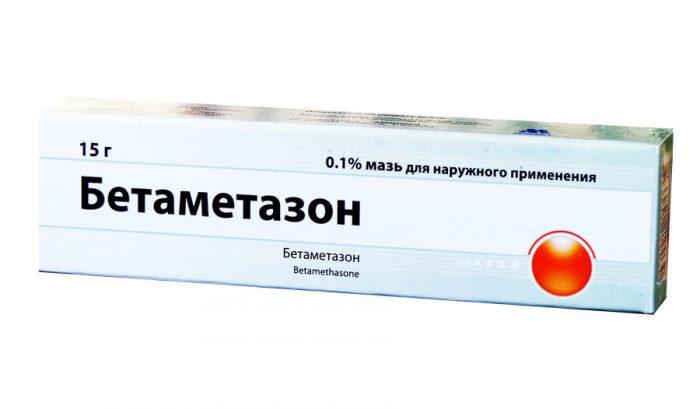 лекарство от фимоза