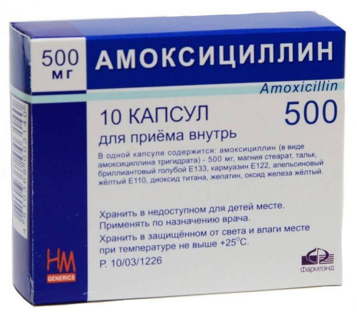 полусинтетический препарат широкой активности