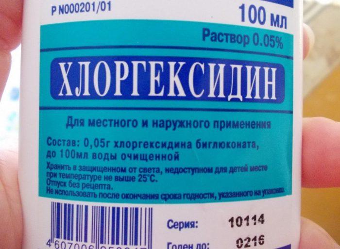 аналогичные лекарства