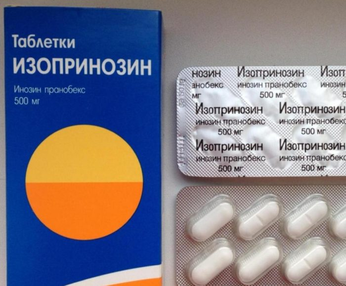 лечение папилломавирусной инфекции