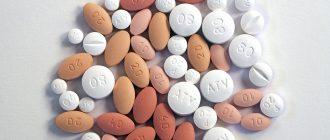 препараты для лечения гонореи