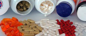 эффективность витаминных добавок