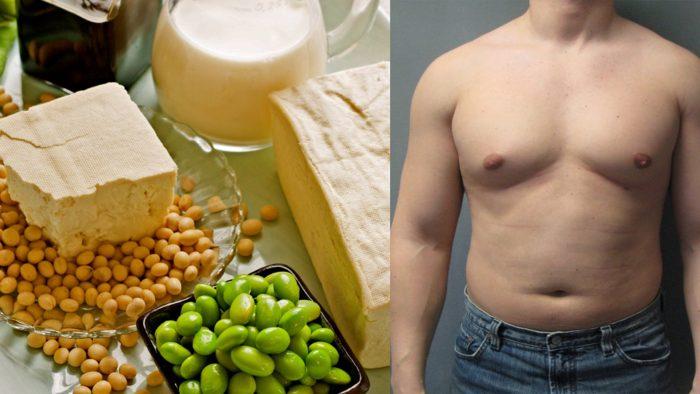 как понизить эстроген у мужчин