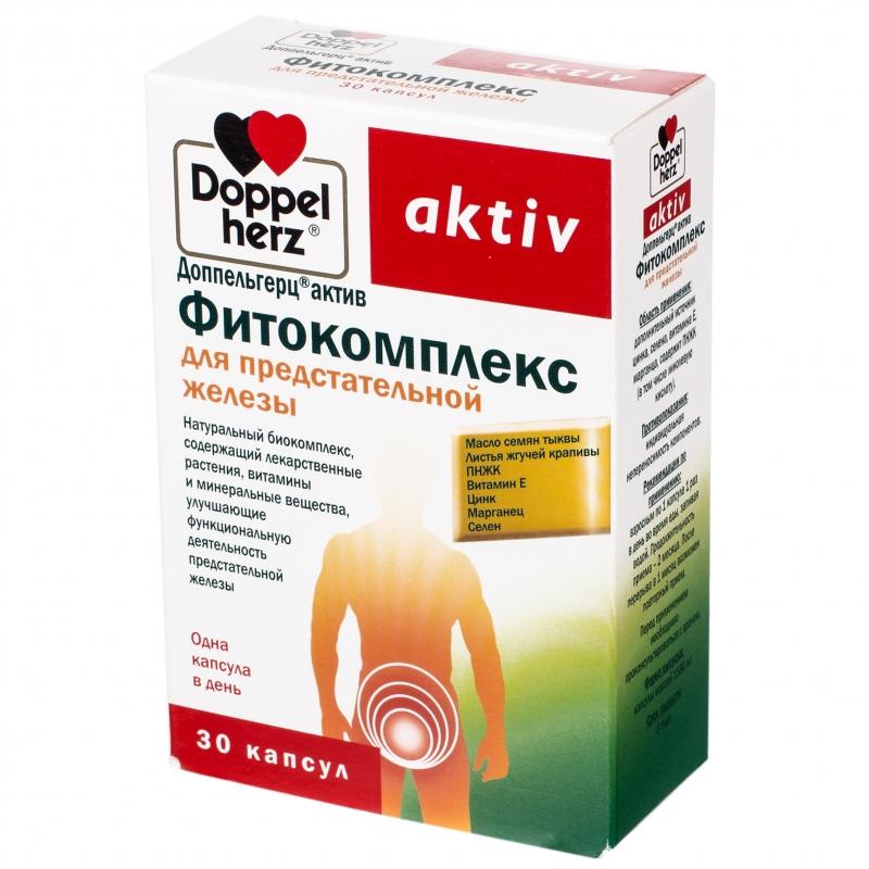 Витамины при простатите и при аденоме предстательной железы, какие пить витамины при хроническом простатите