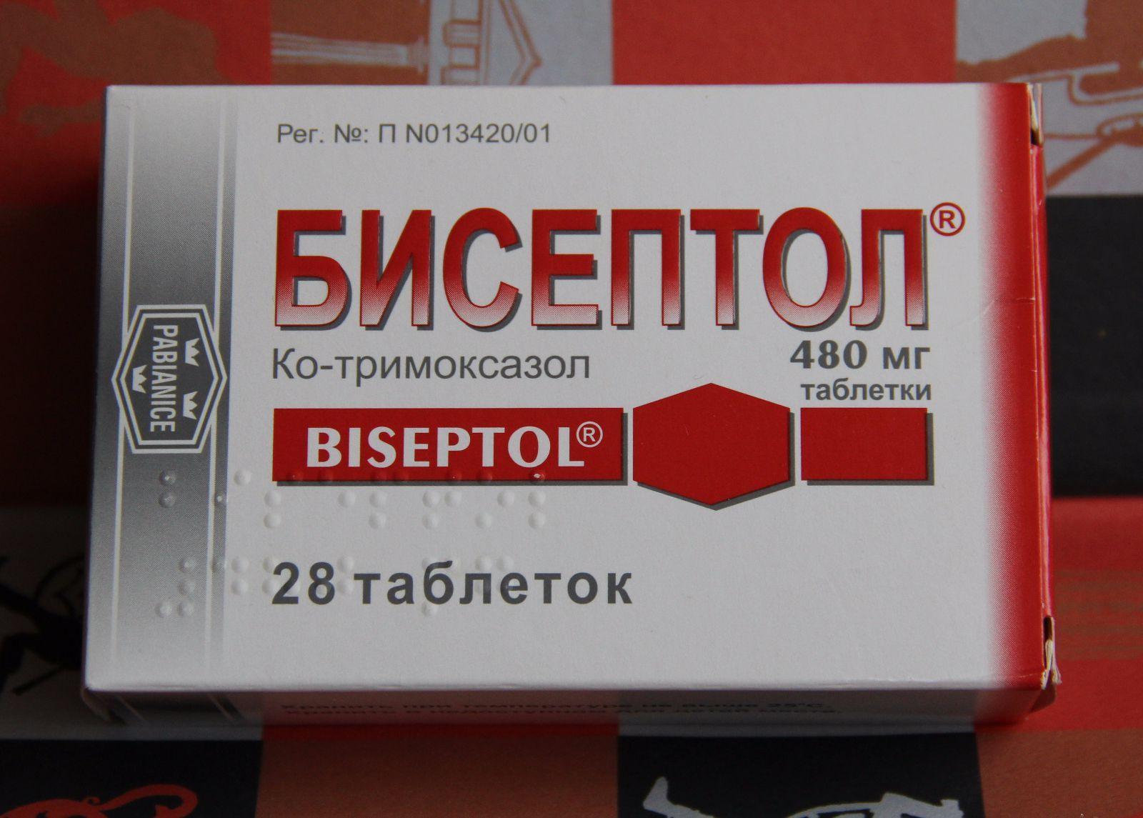 Лечение простатита бисептолом дозировка