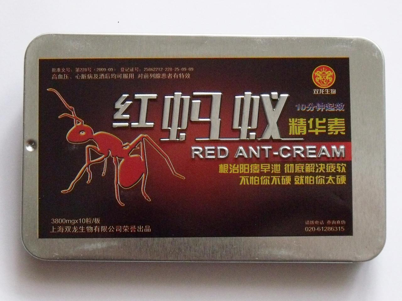 Китайские препараты для повышения потенции у мужчин, китайские таблетки для потенции фото