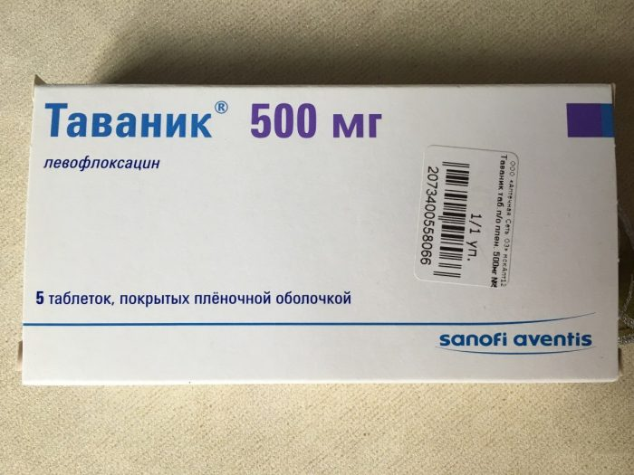 антибиотик широкого спектра действия