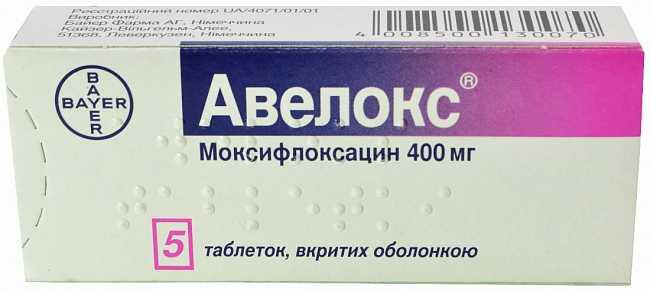 антибактериальное лекарственное средство