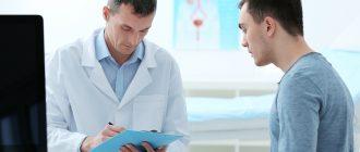 патологический сперматогенез у мужчин
