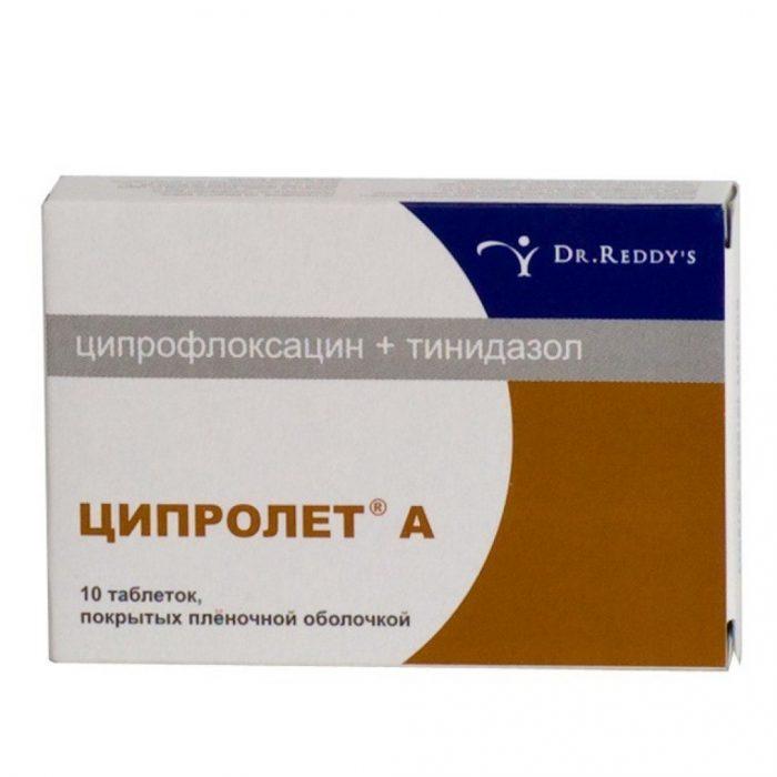 противомикробное лекарство