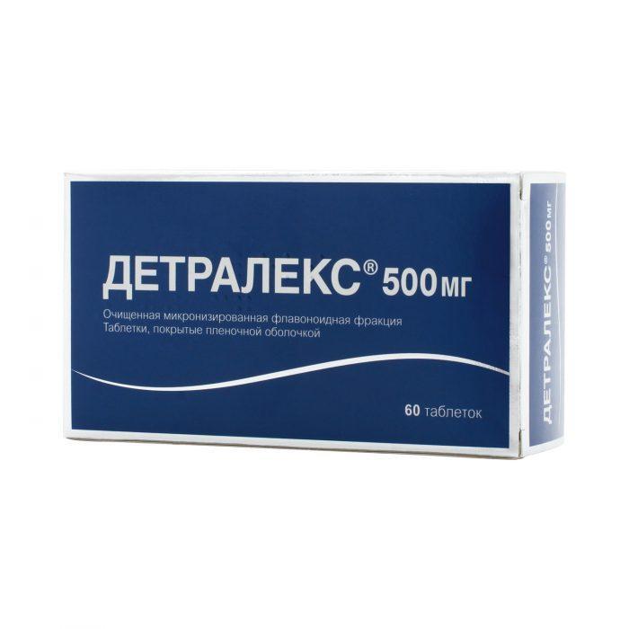 таблетки от варикоцеле