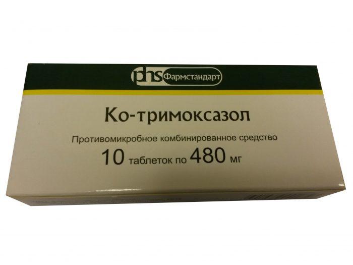 лекарство от гонореи
