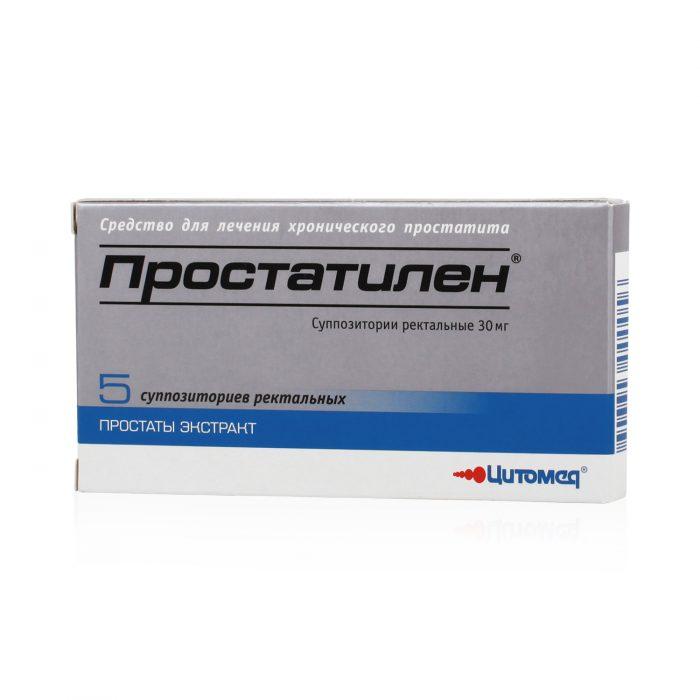 средство изготовлено на основе пептидов