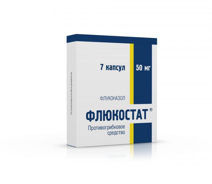 медикаменты противогрибкового действия