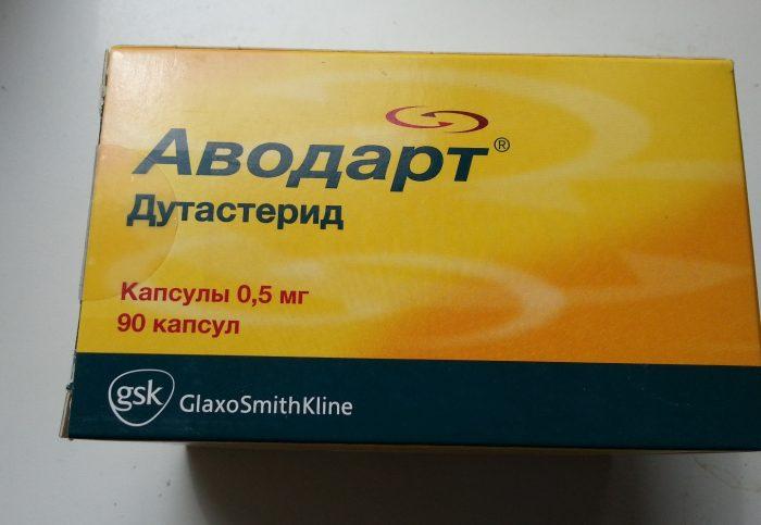лечение гормонального дисбаланса