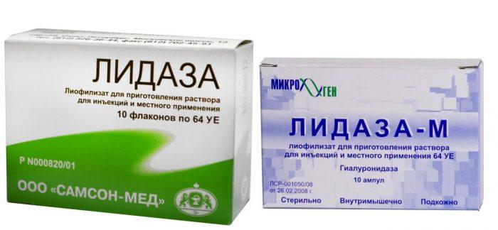 действующее вещество препарата – гиалуронилаза