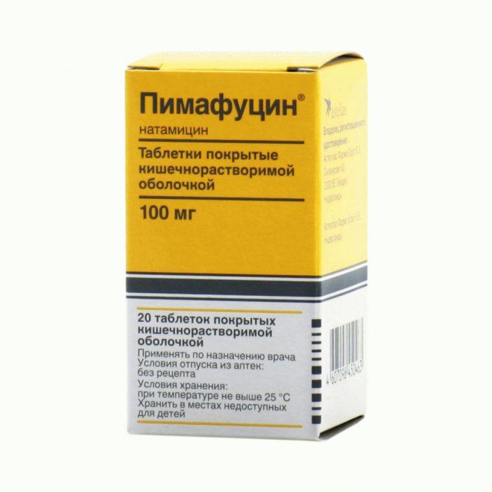препарат очень активен против грибков