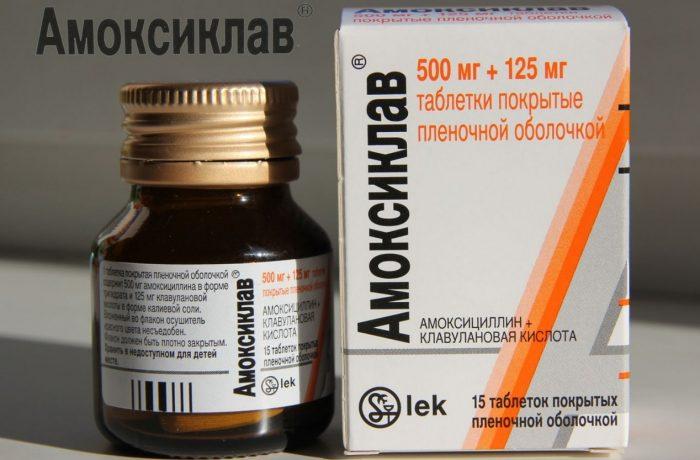 лечение воспаления у мужчин