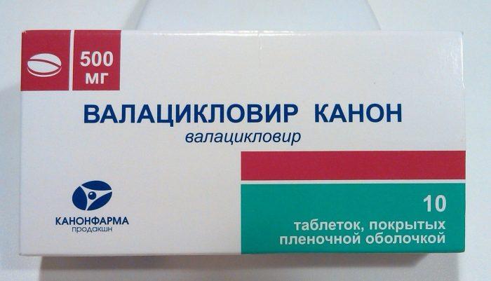 таблетки и мази на базе валацикловира