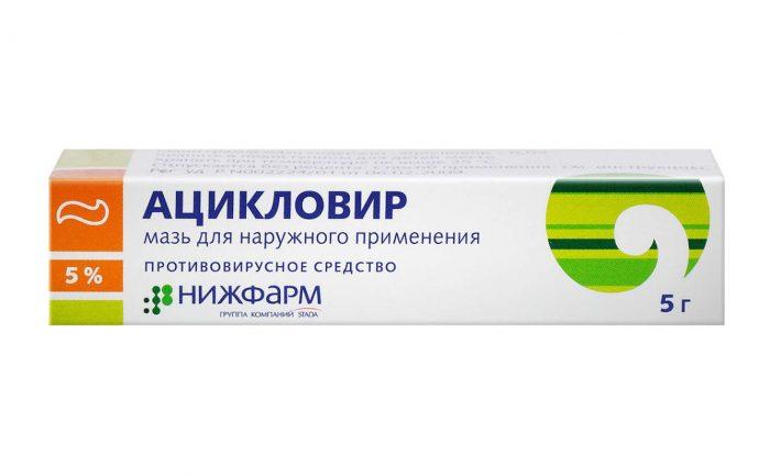 этиотропное лечение