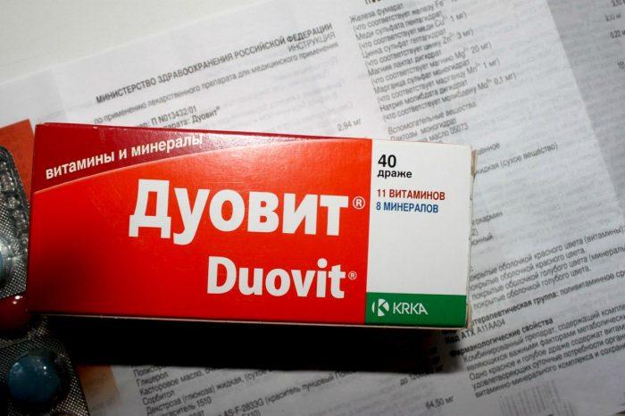 витаминизированный медпрепарат