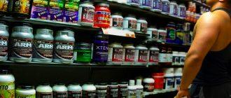 виды спортивного питания с тестостероном