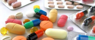 курс антибиотиков