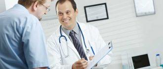 мужской врач по мужским органам