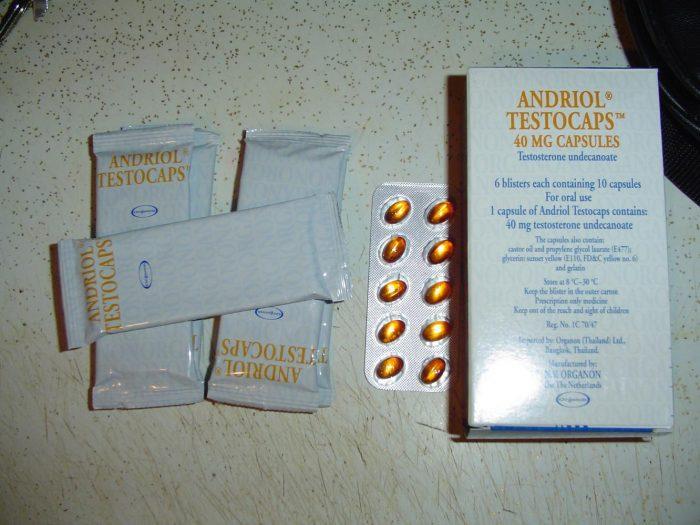 таблетки повышающие уровень тестостерона