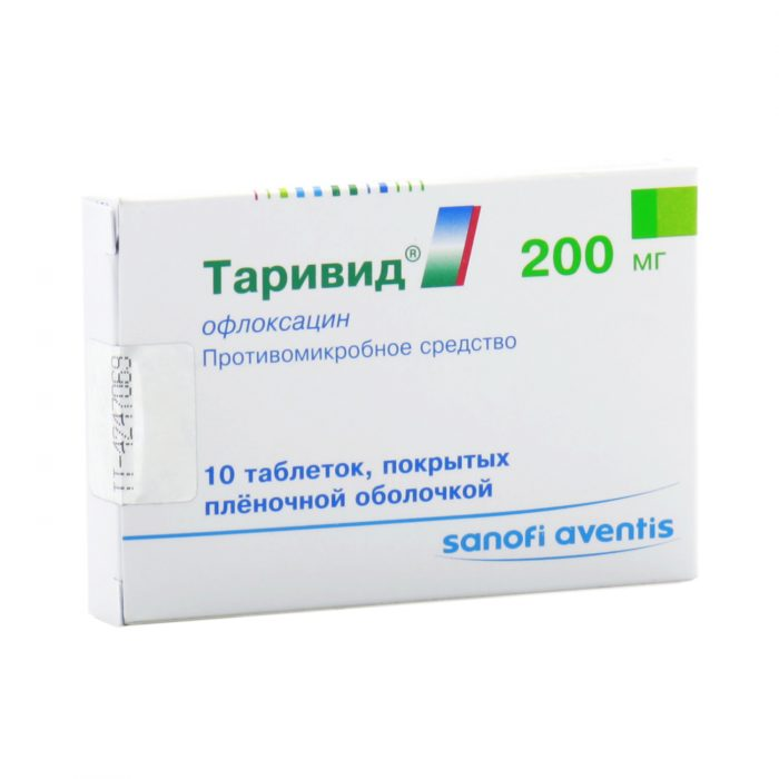 фторхинолоны при хламидиозе