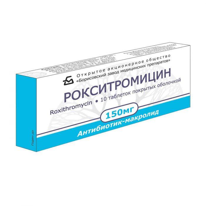таблетки от хронического простатита