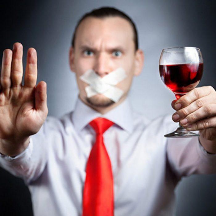 не следует пить алкоголь