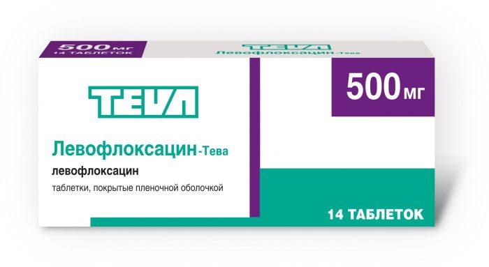 препарат для лечения гонореи